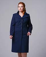 4d424722f02 Пальто Классические — Купить в Черновцах на Bigl.ua