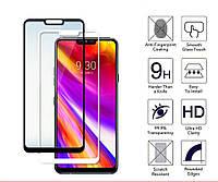 Защитное стекло с рамкой для LG G7 ThinQ