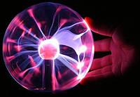 Плазменный шар Plasma ball small 10 см 4 дюйма Катушка Тесла