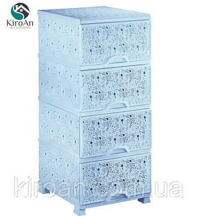 """Пластиковый голубой комод """"Ажур"""" Elif Plastik,Турция, фото 2"""