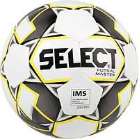 Мяч для футзала Select Futsal Master 2018 IMS