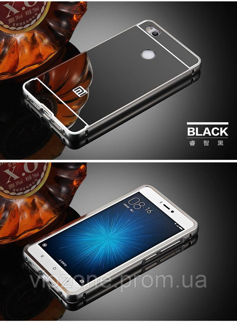 Зеркальный Чехол/Бампер для Xiaomi Redmi 4x Чёрный (Металлический)