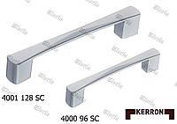Ручки мебельные Kerron S-4000 SC, S-4001 SC, фото 1