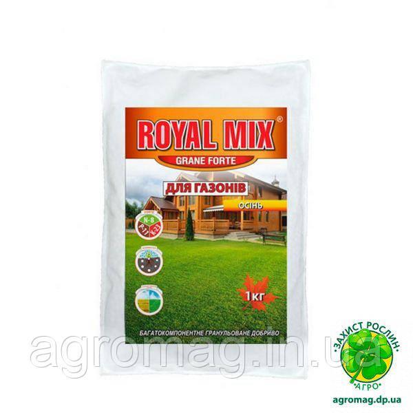 Royal Mix Grane Forte для газонов осеннее 1кг пакет
