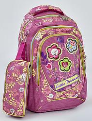 Детский школьный рюкзак 45х35х25см с ортопедической спинкой, 3 отделения, пенал, РОЗОВЫЙ