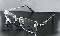 Очки женские, безоправные для зрения с диоптриями +/- Код:3084, фото 1