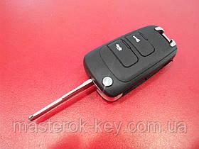 Заготівля выкидного ключа CHEVROLET ORIGINAL 2 кнопки, 328#