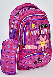 Детский школьный рюкзак 40х35х20см с ортопедической спинкой, 3 отделения, пенал, РОЗОВЫЙ