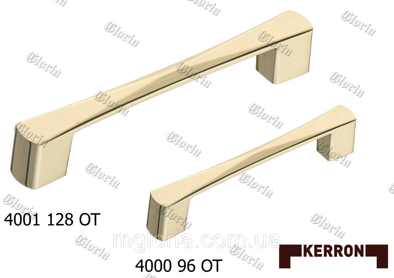 Ручки мебельные Kerron S-4000 OT, S-4001 OT