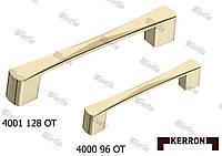 Ручки мебельные Kerron S-4000 OT, S-4001 OT, фото 1