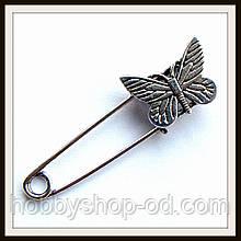 Брошка Балі Метелик (сталь)