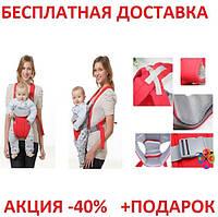Слинг-рюкзак Baby Carriers, переноски для ребенка, кенгуру, слинг Baby carriers Originalsize, фото 1