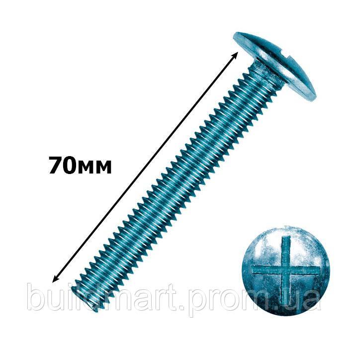 Винт мебельный 6х70 мм. (100шт.)