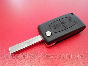 Заготовка выкидного ключа PEUGEOT HU83 с запилом с двумя кнопками #A279