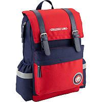 Школьный рюкзак college line. Ортопедический с дышащей спинкой и умным органайзером. Бесплатная доставка.