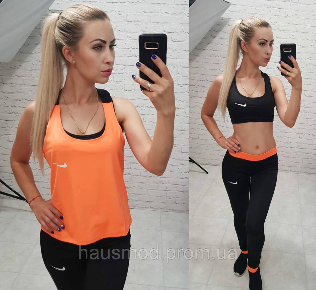 Фитнес костюм 3-ка реплика Nike топ майка лосины микро дайвинг оранжевый