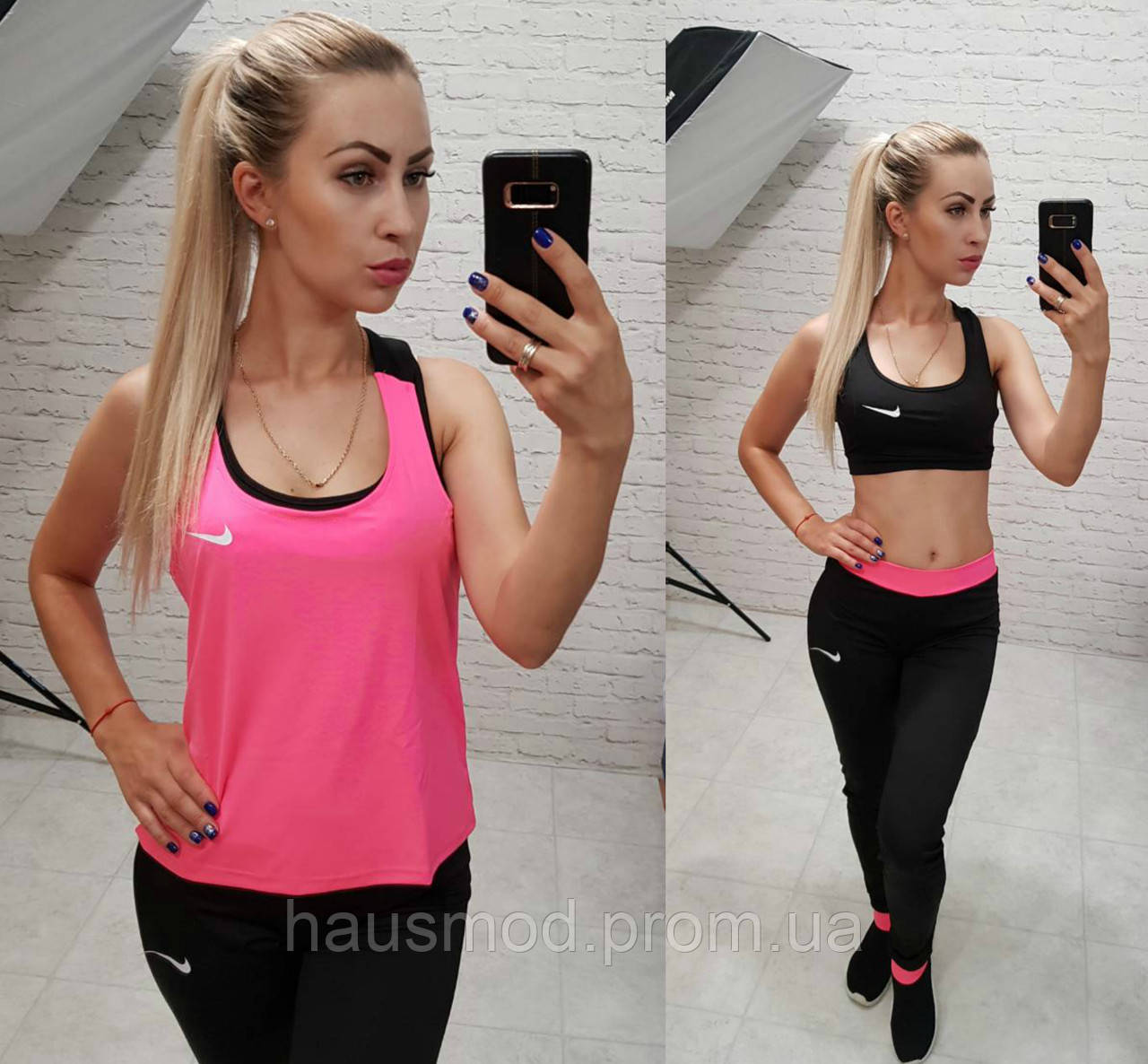 Фитнес костюм 3-ка реплика Nike топ майка лосины микро дайвинг розовый