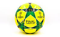 Мяч футбольный №5 Champions League 6449: PU, сшит вручную, фото 1