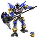 Конструктор KZC Bionicle 611-1/4 (LEGO Bionicle) 4 вида, фото 6