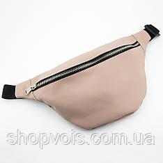 Женская поясная сумка Atwice. Классическая. SP94