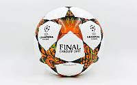 Мяч футбольный №5 Champions League 6450: PU, сшит вручную, фото 1