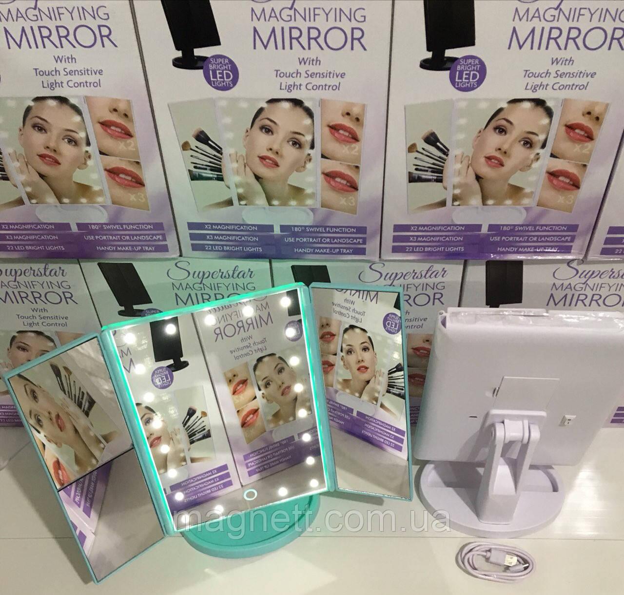 Зеркало 3в1 с подсветкой для макияжа Light magnifying mirror