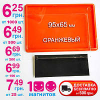 Акриловый магнит 95х65 мм на заказ. Цвет оранжевый, фото 1