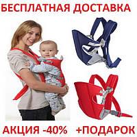 Слинг-рюкзак Baby Carriers CYAN переноски для ребенка, кенгуру, слинг Baby carriers, фото 1
