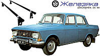 """Багажник на крышу Москвич """"UNI"""" (140 см) """"Эконом"""", фото 1"""