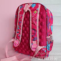 Школьный рюкзак ортопедический  555-444, фото 2
