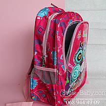Школьный рюкзак ортопедический  555-444, фото 3