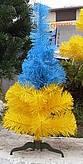 Елка новогодняя (Украина)