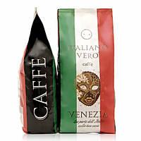 Кофе в зёрнах Italiano Vero Venezia, 1 кг