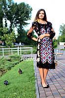 Коктельное платье 1707 Сукня на випускний Жіноча сукня Сукня з вишивкою  Вишита сукня 79d2d4aa87b1d