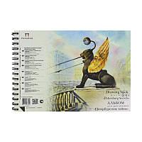 """Альбом для рисунка """"Петербургские тайны"""" (210х297), 160г/м2, 40л., Лилия Холдинг, АЛПт/А4"""