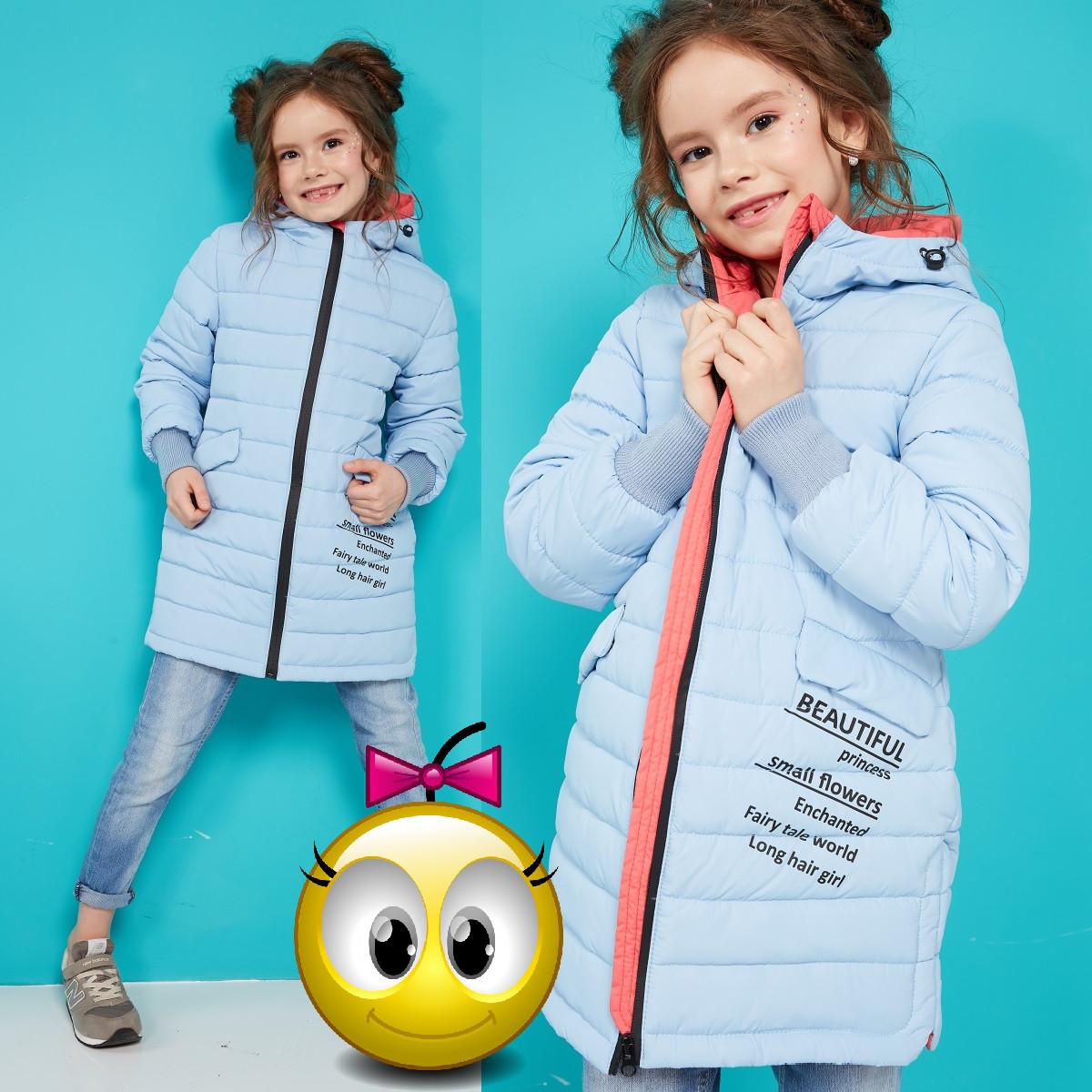 7ef1bdf75eb Демисезонная куртка для девочки с принтом и капюшоном NW Трикси 19891  Голубой