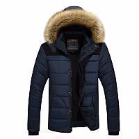 Зимняя мужская куртка .Мужская парка.Арт.А1001