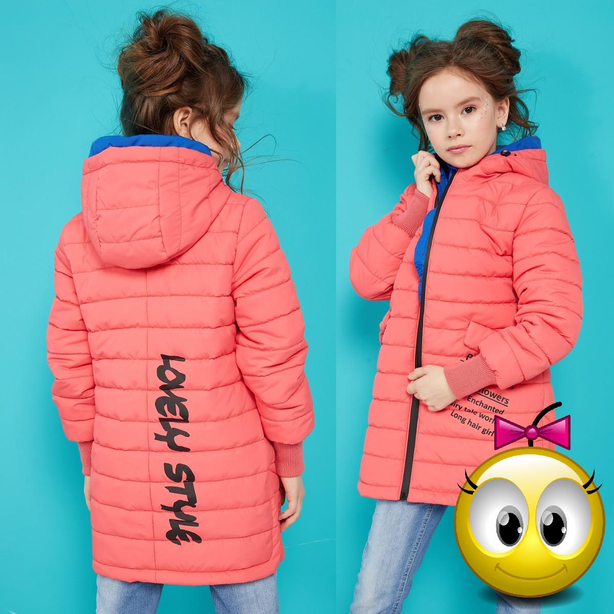 018e3a96a24 Демисезонная куртка для девочки с принтом и капюшоном NW Трикси 19891 Коралл