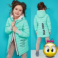 Демисезонная куртка для девочки с принтом и капюшоном NW  Трикси  19891  Мята, фото 1