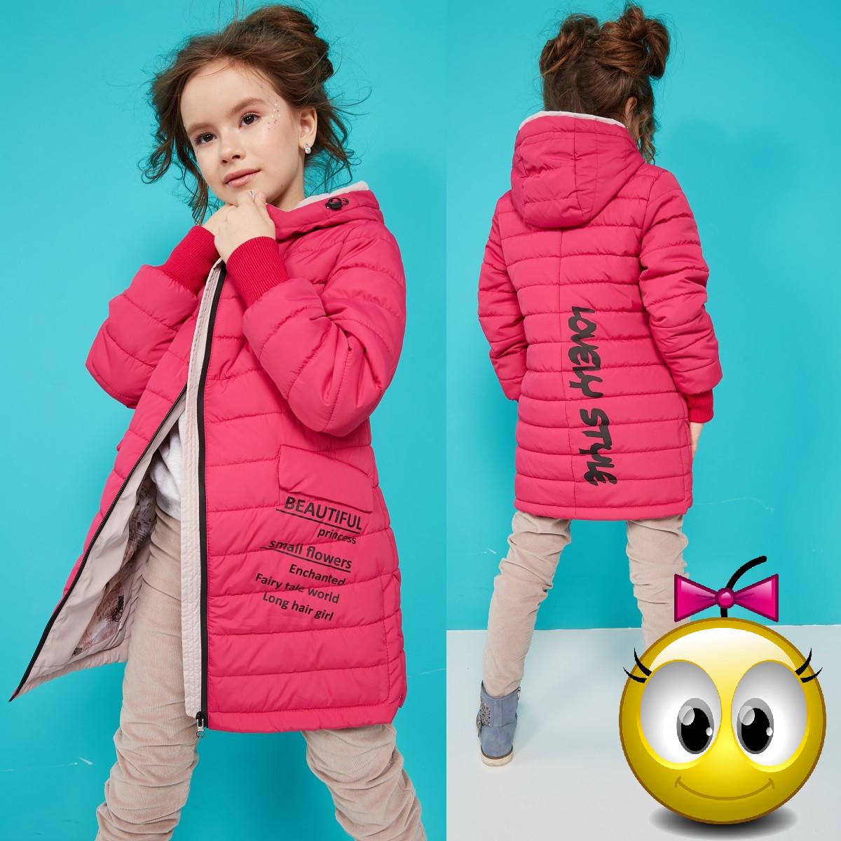 Демисезонная куртка для девочки с принтом и капюшоном NW  Трикси  19891  Малина