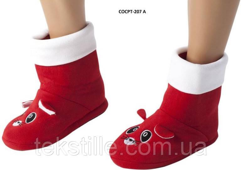 Домашняя обувь тапки сапожки Cocoon