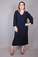 Платье большого размера Карамель, платье батальное, длинное платье батал, дропшиппинг, фото 1
