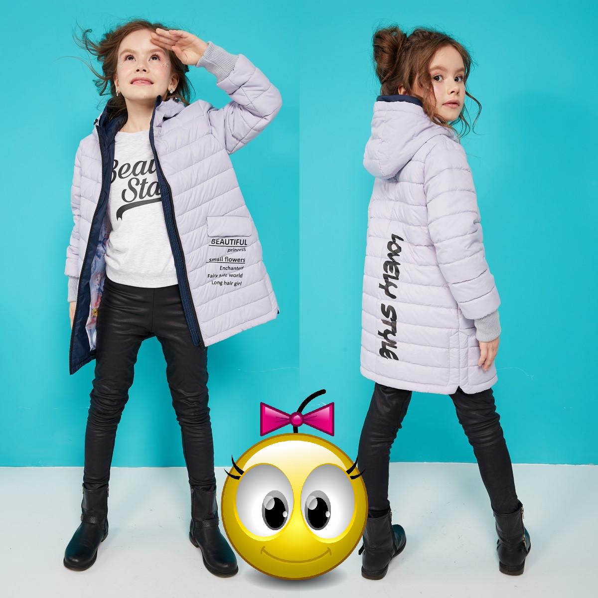 Демисезонная куртка для девочки с принтом и капюшоном NW  Трикси 19891  Сирень