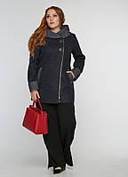 Короткое пальто больших размеров