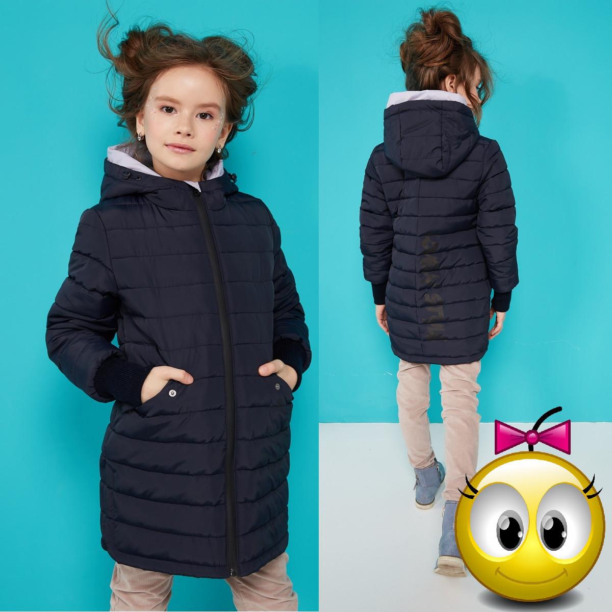 Демисезонная куртка для девочки с принтом и капюшоном NW  Трикси  19891  Синий Темный