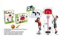 Набор для игры в баскетбол 2 в 1 HC182067