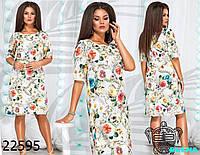 Платье с - цветочным принтом