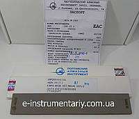 Эльборовые бруски для заточки ножей 150х25х3. Зерно 40/28 - чистовая заточка