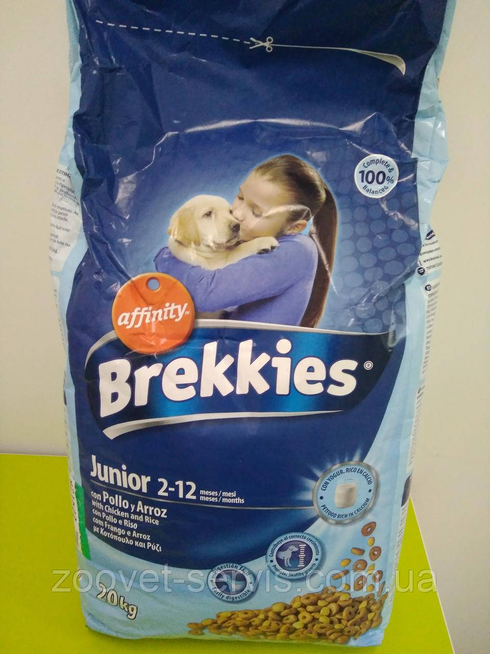 Корм Brekkies (Брекис) Excel Junior 20 кг для щенков с кальцием и витаминами