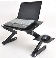 Столик для ноутбука laptop table T8 Хит продаж!